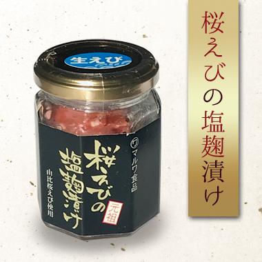 seihin_sakura