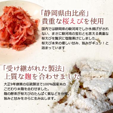 seihin_sakura02