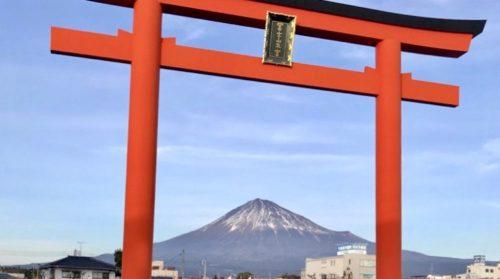 富士宮富士山